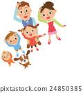 家庭 家族 家人 24850385
