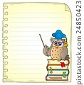 Notebook page with owl teacher 2 24850423