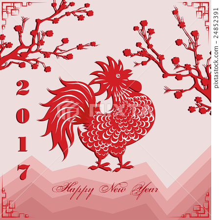 happy chinese new year 2017 of the rooster - When Is Chinese New Year 2017