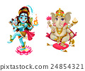 Representation of hindu gods Shiva and Ganesha 24854321