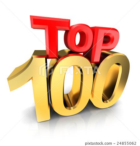 Top 100 award 24855062