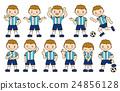 英式足球 足球 選手 24856128