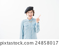 베레모 여성 (안경 흰색 배경) 24858017