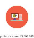 Vector illustration in flat design of Business pie 24860209