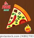 Pizza illustration 24862783