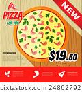 Pizza illustration 24862792
