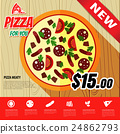 Pizza illustration 24862793