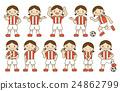 足球 選手 少女 24862799