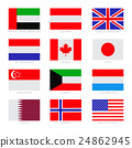 Flag icon set 24862945