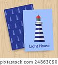 Vector lighthouse icon 24863090