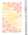 年賀状用 ハガキサイズ 背景素材 24863721
