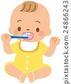 牙膏 牙粉 牙刷 24866243