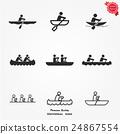 Rowing Icon set 24867554