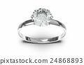 鑽石 戒指 環 24868893