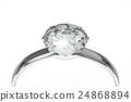 鑽石 戒指 環 24868894