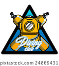 Color vintage diving emblem 24869431