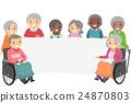 Stickman Seniors Banner 24870803