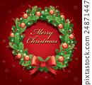 merry chrismas background with place for text 24871447