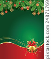 Merry christmas background with straw decorations 24871769