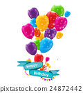 vector, birthday, balloon 24872442