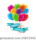 Happy Birthday Card Template with Balloons, Ribbon 24872445