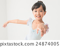 Japanese children 24874005