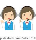 戴着耳机的蓝色制服的女操作员将指导和介绍 24878710