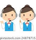戴着耳机的蓝色制服的女操作员将指导和介绍 24878715