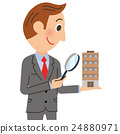 real, estate, real-estate 24880971