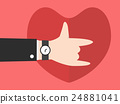 Hand in I love you / metal sign, flat design 24881041
