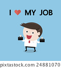 Happy businessman. I love my job business concept 24881070
