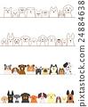dog, dogs, set 24884638