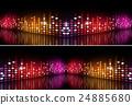banner, background, discotheque 24885680