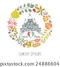 Autumn in Paris.Leaves wreath and Sacre Coeur 24886604