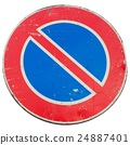 No parking sign 24887401