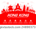 Hong Kong Travel Landmarks. 24890373