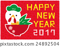 new years card template, rooster, new year's card 24892504
