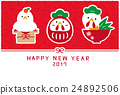new years card template, rooster, new year's card 24892506