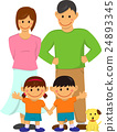 Family Family Illustration (4 people) 24893345