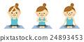 瑜伽 瑜珈 女性 24893453