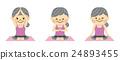 瑜伽 瑜珈 女性 24893455