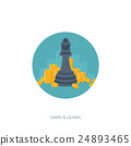 Flat chess figures. Strategy concept background 24893465