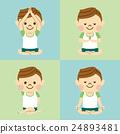 瑜伽 瑜珈 男人 24893481