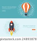火箭 矢量 矢量图 24893878