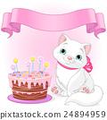 cat,animal,cake 24894959
