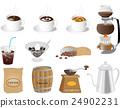 커피 소재 세트 24902231