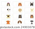 dog, dogs, toy 24903078