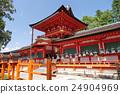 【샤】 나라현 나라시 가스 가노 마치 24904969