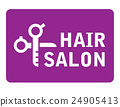 hair salon icon with scissors 24905413