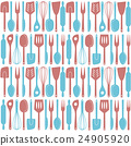 Kitchen utensils seamless pattern 24905920